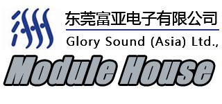glorysound module house